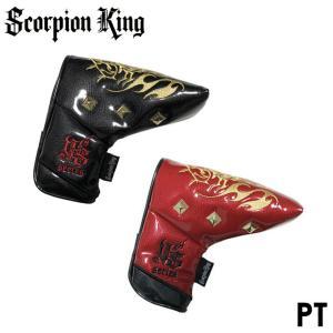 スコーピオンキング ピン型 パターカバー SKHC-002(PT) Scorpion King 即納|full-shot