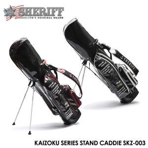 シェリフ SKZ-003 海賊シリーズ スタンド キャディバッグ 9.0型 3.3kg 47インチ対応 2018 数量限定/特別価格 即納|full-shot