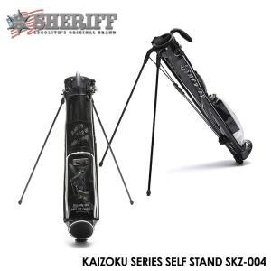 シェリフ SKZ-004 海賊シリーズ セルフスタンド クラブケース BLACK 4-6本収納 47インチ対応 数量限定 2018モデル|full-shot