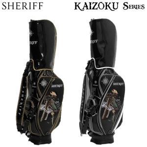 シェリフ SKZ-005 海賊シリーズ 3点式 キャディバッグ 9.0型 4.5kg Kaizoku Series SHERIFF【2019モデル】【数量限定】|full-shot
