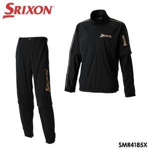 ダンロップ スリクソン SMR4185X レインウェア(上下セット) 数量限定/特別価格 即納|full-shot