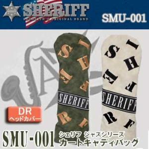 シェリフ SMU-001 ドライバー用 ヘッドカバー ミュージックシリーズ SHERIFF 2016|full-shot