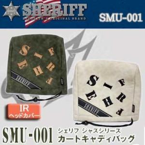 シェリフ SMU-001 アイアン用 ヘッドカバー ミュージックシリーズ SHERIFF 2016|full-shot