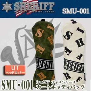 シェリフ SMU-001 ユーティリティ用 ヘッドカバー ミュージックシリーズ SHERIFF 2016|full-shot
