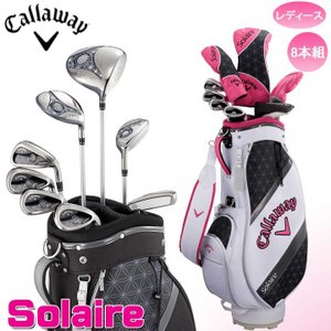 CALLAWAY Solaire 18  クラブセット 8本セット (W#1,#5,6H,I#7,I...