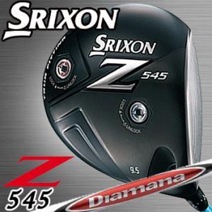 ダンロップ スリクソン Z545 ドライバー 2014 シャフト:Diamana R60 カーボン 日本仕様 数量限定/特別価格