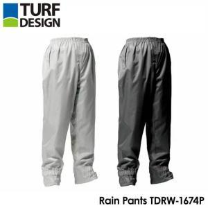 ターフデザイン レインパンツ TDRW-1674P tpup|full-shot