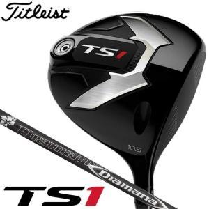 Titleist TS1  TS1ベネフィット  ・想像を超える飛距離性能 ・かつてないクラブスピー...