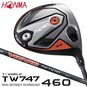 本間ゴルフ TW747 460 ドライバー シャフト:VIZARD for TW747 ノーマル H...