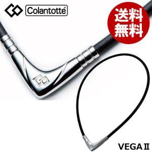 コラントッテ TAO ネックレス VEGA2 ブラック Lサイズ ベガ2 数量限定/特別価格 選べる無料ラッピング 送料無料 即納|full-shot