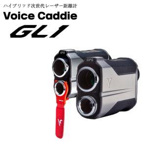ボイスキャディ GL1 ハイブリッドGPSレーザー距離計 Voice Caddie 計測器