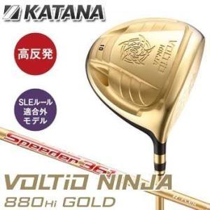 KATANA VOLTIO NINJA 880Hi GOLD ボルティオ  【ヘッド素材】 8-1-...
