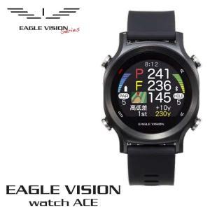 イーグルビジョン ウォッチ エース watch ACE  腕時計タイプ GPS小型距離計測器 EAGLE VISION  EV-933 朝日ゴルフ|full-shot