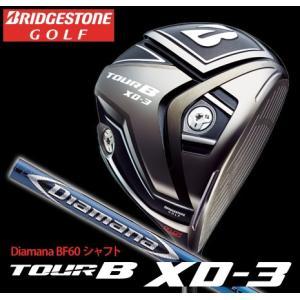ブリヂストンツアー B XD-3 ドライバー 2016年10月発売予定 シャフト:Diamana BF60 シャフト