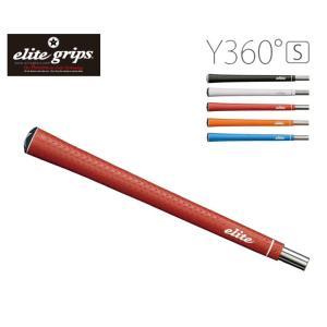 エリートグリップ Y360Star バックラインあり elite grips Y360S 数量限定/特別価格 即納|full-shot