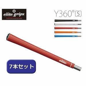 【7本組】エリートグリップ Y360Star バックラインあり 7本セット elite grips Y360S 数量限定/特別価格 即納|full-shot