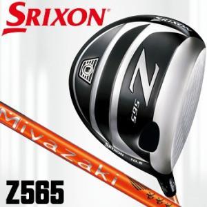 DUNLOP SRIXON Z-565  【ヘッド素材】 フェース:6AL-4Vチタン  ボディ/ク...