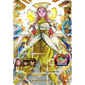 スーパードラゴンボールヒーローズ/SH8-52 時の界王神 UR