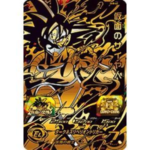 スーパードラゴンボールヒーローズ/SH8-62 仮面のサイヤ人 BUR