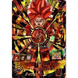 スーパードラゴンボールヒーローズ/SH8-SEC1 ゴジータ:ゼノ UR