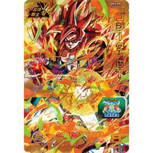 スーパードラゴンボールヒーローズ/UM2-CP3 ゴジータ:GT CP|fullahead