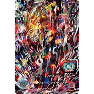 スーパードラゴンボールヒーローズ/UM3-SEC2 カンバー UR
