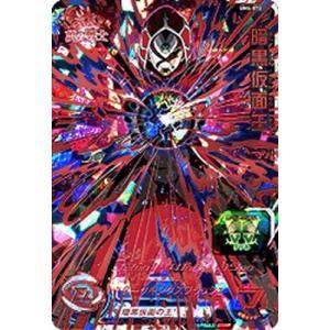 スーパードラゴンボールヒーローズ/UM4-073 暗黒仮面王 RUR|fullahead