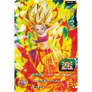 スーパードラゴンボールヒーローズ/UM6-044 カリフラ SR