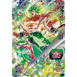 スーパードラゴンボールヒーローズ/UM6-SEC ブロリー:BR UR|fullahead