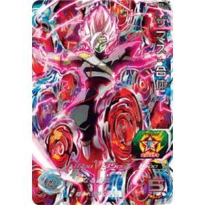 スーパードラゴンボールヒーローズ/UM6-SEC3 ザマス:合体 UR
