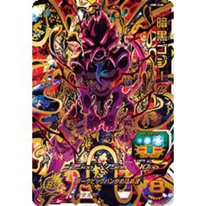 スーパードラゴンボールヒーローズ/UM8-048 暗黒ゴジータ UR|fullahead