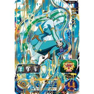スーパードラゴンボールヒーローズ/UM8-059 ラグス UR|fullahead