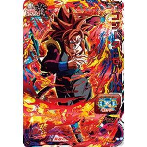 スーパードラゴンボールヒーローズ/UM8-074 ゴジータ:ゼノ UR|fullahead