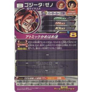 スーパードラゴンボールヒーローズ/UM8-SEC2 ゴジータ:ゼノ UR|fullahead|02