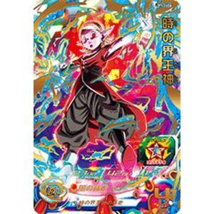 スーパードラゴンボールヒーローズ/UM9-048 時の界王神 UR|fullahead