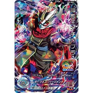 スーパードラゴンボールヒーローズ/UM9-SEC3 暗黒王メチカブラ UR|fullahead