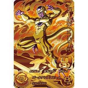 スーパードラゴンボールヒーローズ UM11-CP4 ゴールデンフリーザ CP