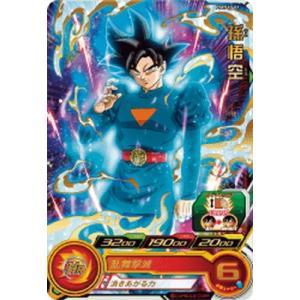 スーパードラゴンボールヒーローズ PSES10-01 孫悟空