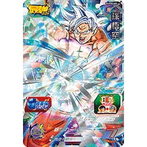 スーパードラゴンボールヒーローズ/SUPSJ-02 孫悟空|fullahead