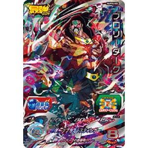 スーパードラゴンボールヒーローズ/SUPSJ-03 ブロリーダーク