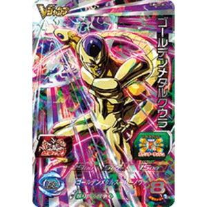 スーパードラゴンボールヒーローズ SUPVJ2-05 ゴールデンメタルクウラ