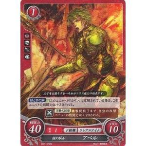 ファイアーエムブレムサイファ/B01-010 N 緑の騎士 アベル|fullahead