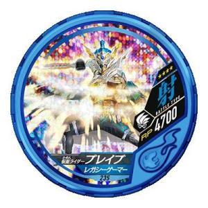 仮面ライダー ブットバソウル/DISC-235 仮面ライダー...