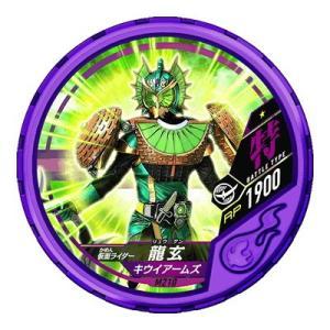 仮面ライダー ブットバソウル/モット08弾/DISC-M210 仮面ライダー龍玄 キウイアームズ R1