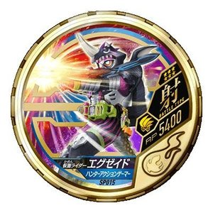仮面ライダー ブットバソウル/DISC-SP015 仮面ライ...