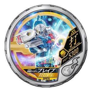 仮面ライダー ブットバソウル/DISC-SP034 仮面ライ...