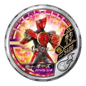 仮面ライダー ブットバソウル/DISC-SP092 仮面ライダーオーズ タジャドル コンボ R5