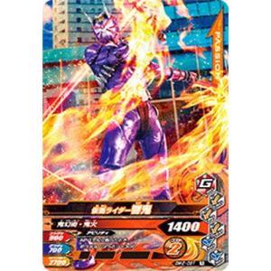 ガンバライジング/BM2-091 仮面ライダー響鬼 R