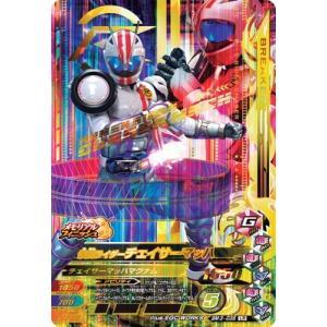 ガンバライジング/BM3-035 仮面ライダーチェイサーマッ...