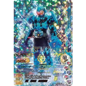 ガンバライジング/RT2-051 仮面ライダーグリスブリザード  LR|fullahead